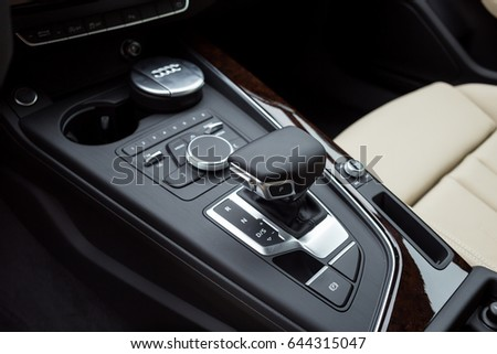 Vinnitsa, Ukraine - May 14, 2017. Audi A5 Sportback car.Front of the car, logo Audi,diesel, quattro system, sportcar. Presentation - Audi A5 Sportback.Inside the car,steering wheel,interior of the car