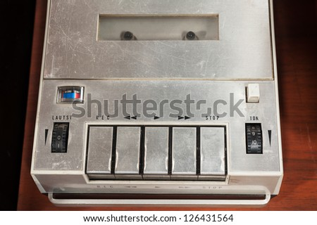 Vintage audio recorder - stock photo
