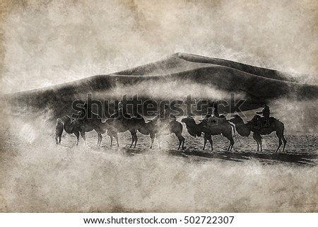 Vintage background image of Silk Road in China