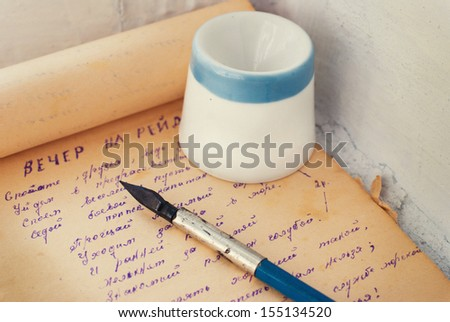 Vintage background. Old paper. Written by hand - stock photo