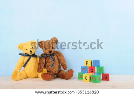 Vintage bears and toys - stock photo