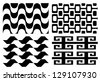 Vintage black and white seamless pattern. Raster version - stock photo