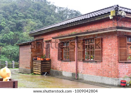 Vintage Brick Building Near Houtong Cat Village in Taiwan
