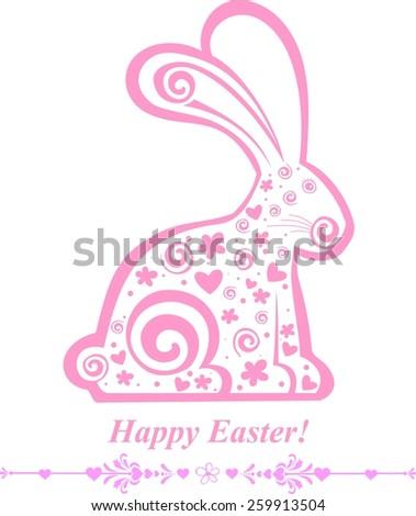 Vintage card. Easter bunny rabbit. illustration - stock photo