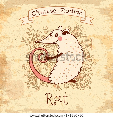 Vintage card with Chinese Zodiac - Rat.  - stock photo