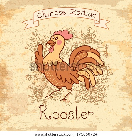 Vintage card with Chinese zodiac - Rooster. - stock photo