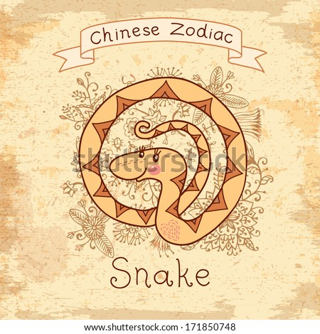 Vintage card with Chinese zodiac - Snake. - stock photo