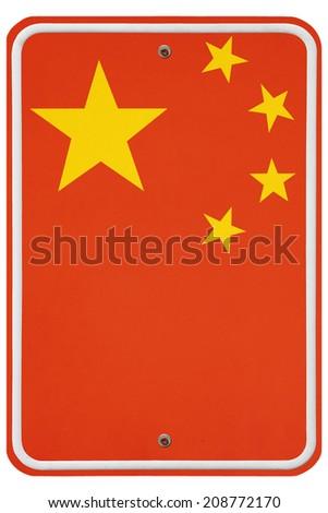 Vintage China metal sign  - stock photo