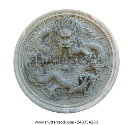 Vintage Chinese stone dragon statue on white with clipping path - stock photo