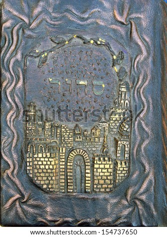 Vintage cover of leather Hebrew religious book as background  - stock photo