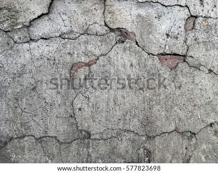Vintage dark cement cracked wall background texture. Cracked Concrete Texture Closeup Background Stock Photo 112466033
