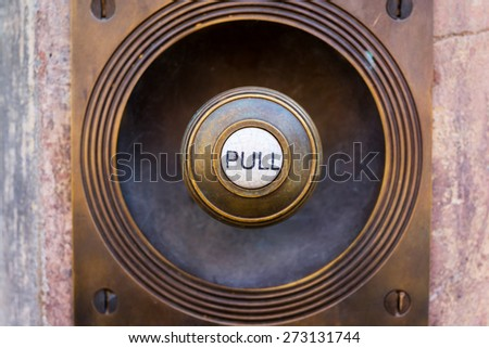 Vintage door pull bell knob - stock photo
