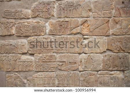 Vintage Egyptian Style Traditional Stone Brick Wall - stock photo
