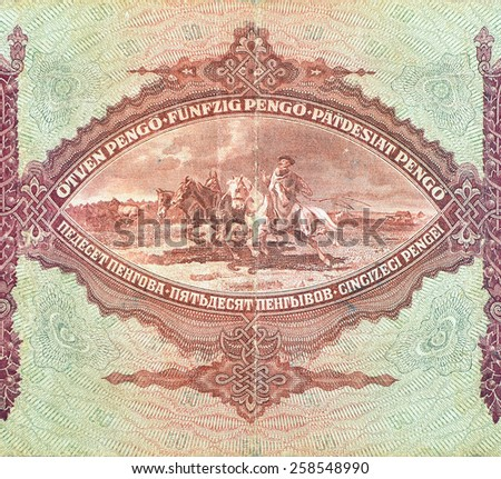 Vintage elements of old paper banknotes Magyar, 50 pengo 1932 - stock photo