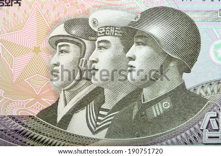 Vintage elements of paper banknotes, North Korea  - stock photo