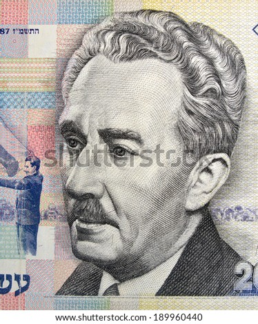 Vintage elements of paper banknotes, old Israeli Shekel, 1958-1978 - stock photo