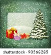 vintage festive invitation to the Christmas tree and lots of gifts (JPEG version) - stock vector