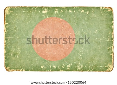 Vintage flag of Bangladesh. Background. - stock photo
