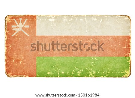 Vintage Flag of Oman. - stock photo