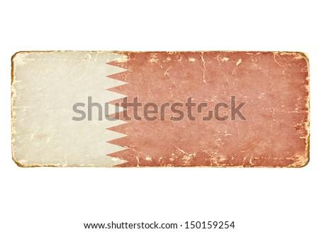 Vintage flag of Qatar. - stock photo
