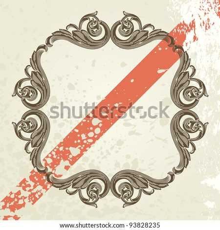vintage frame ornate with sample text grunge style. Vector copy search in my portfolio