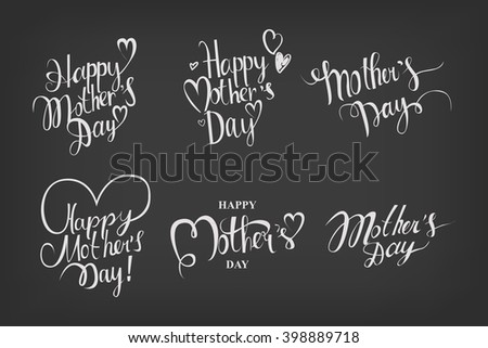 Vintage Happy Mothers Day Typographical Labels Set On Chalkboard, Raster version - stock photo