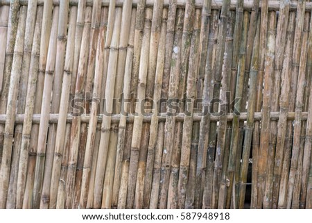 Vintage Vertical Corrugated Metal Wall Rusty Stock Photo
