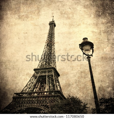 Vintage image of Eiffel tower, Paris, France - stock photo