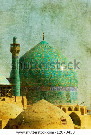 vintage image of imam mosque, isfahan, iran