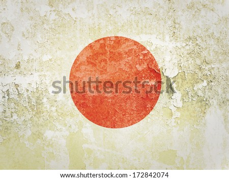 Vintage Japan flag - stock photo