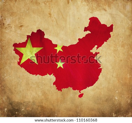 Vintage map of China on grunge paper - stock photo