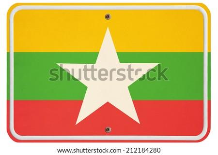 Vintage Myanmar metal sign - stock photo