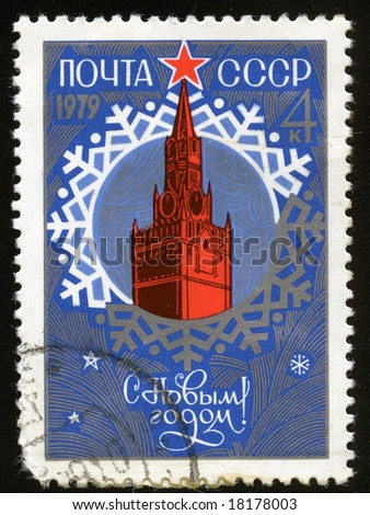 Vintage new year stamp