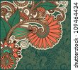vintage ornamental template. Raster version - stock vector
