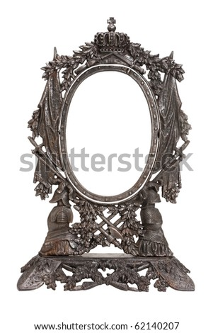 vintage patterned metal  frame for mirror isolated on white background