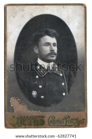 Vintage photo of noble officer (Russia, end of 19th century) - stock photo