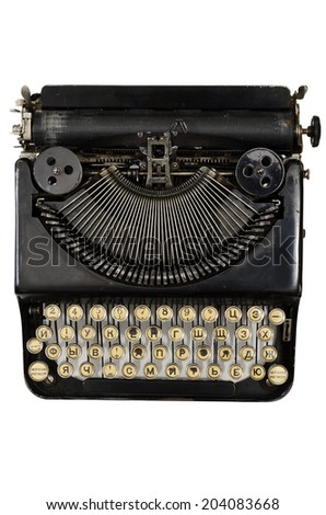 vintage portable typewriter with Cyrillic letters on white - stock photo