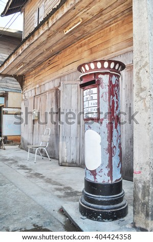 Vintage postal,letter,old,Thailand ancient postbox. - stock photo