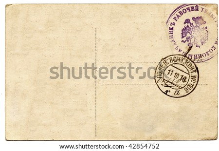Vintage Russian postcard with a postmark - stock photo
