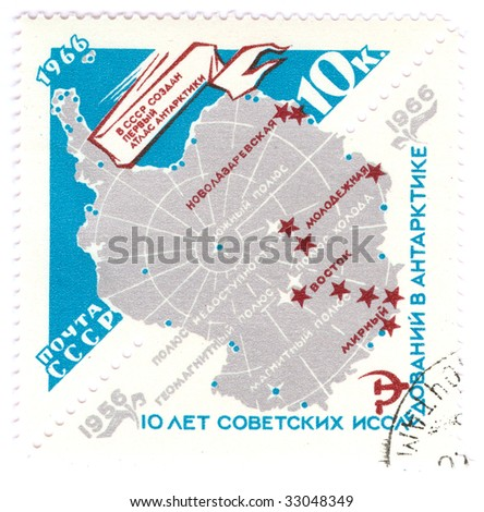 Vintage Russian stamp about Antarctic (high resolution) - stock photo