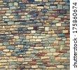 Vintage stones texture. Raster background. See my portfolio for vector version - stock