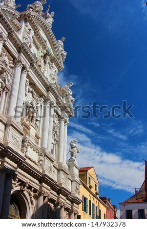 Vintage Store Front. Venice, Italy. - stock photo