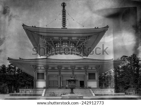 Vintage style image of The Great Pagoda (Konpon Daito) in Koyasan, Japan. The Konpon Daito Temple at Koyasan shows Japanese architectural solution to supporting a square roof over a round hall.