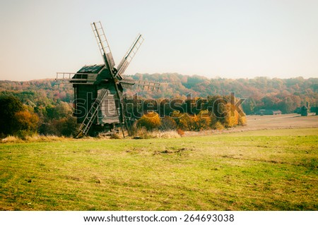 Vintage style photo of old windmill