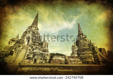 vintage style picture of Wat Phra Si Sanphet, the ruin of the former royal temple on the ground of the royal palace in Ayutthaya, Thailand - stock photo