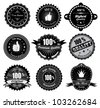 Vintage Styled Premium Quality and Satisfaction Guarantee Label. Black and white design. - stock vector