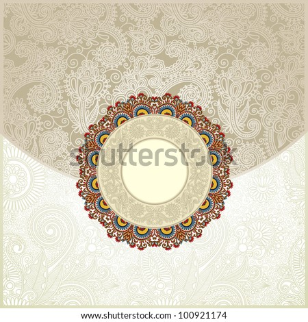 Vintage template with floral background. Raster version - stock photo