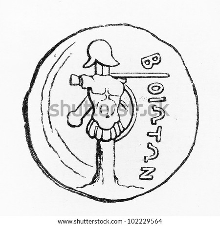 Vintage 19th century drawing of a Trophy (Boeotian coin) - Picture from Meyers Lexikon book (written in German language) published in 1908 Leipzig - Germany.