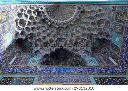 Vintage under gate of  Imam(Shah) Mosque, Naqsh-e Jahan Square - stock photo