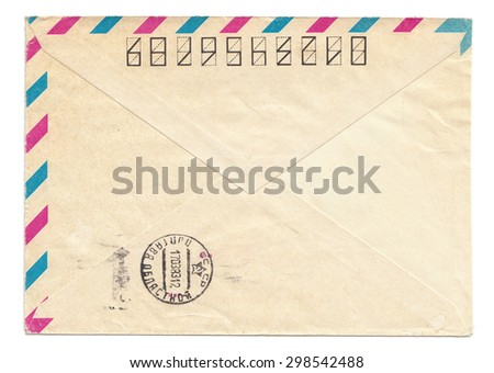 Vintage USSR envelope with meter stamp, closed, isolated on white - stock photo